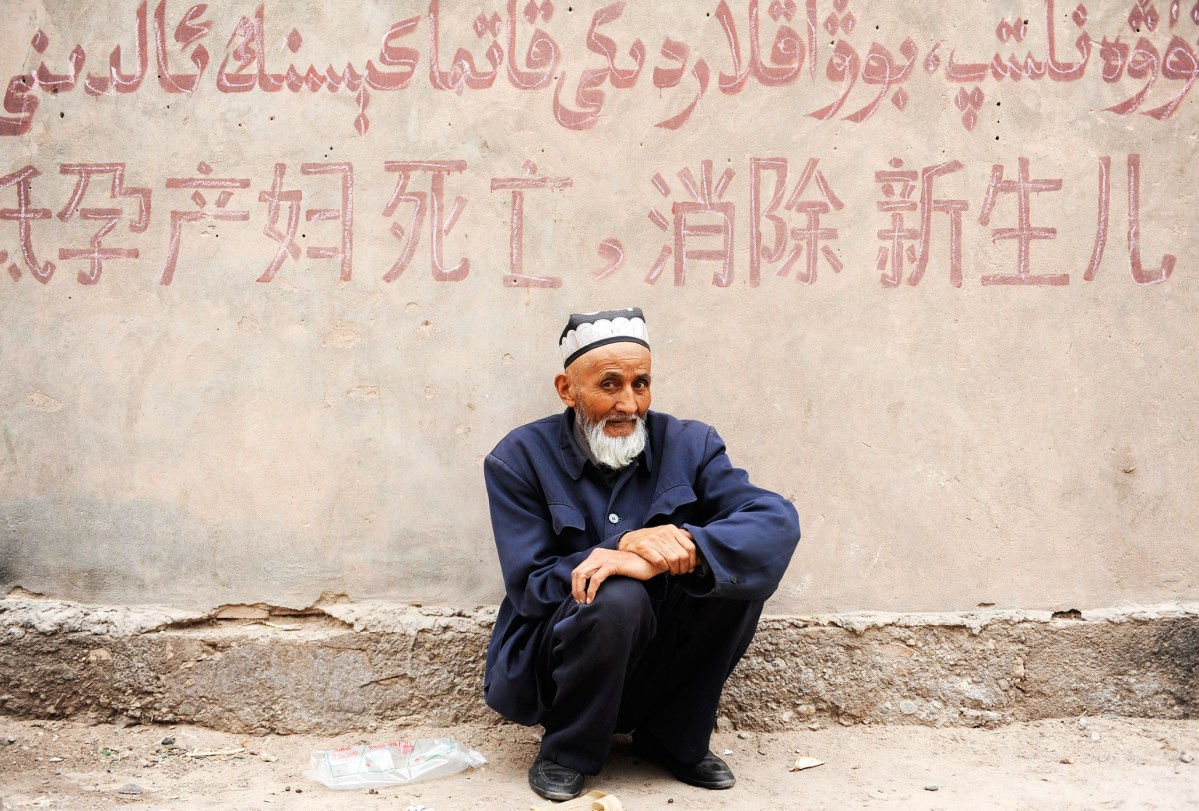 Uighurs & China -- Trump Admin May Label China's Treatment a 'Genocide': Report
