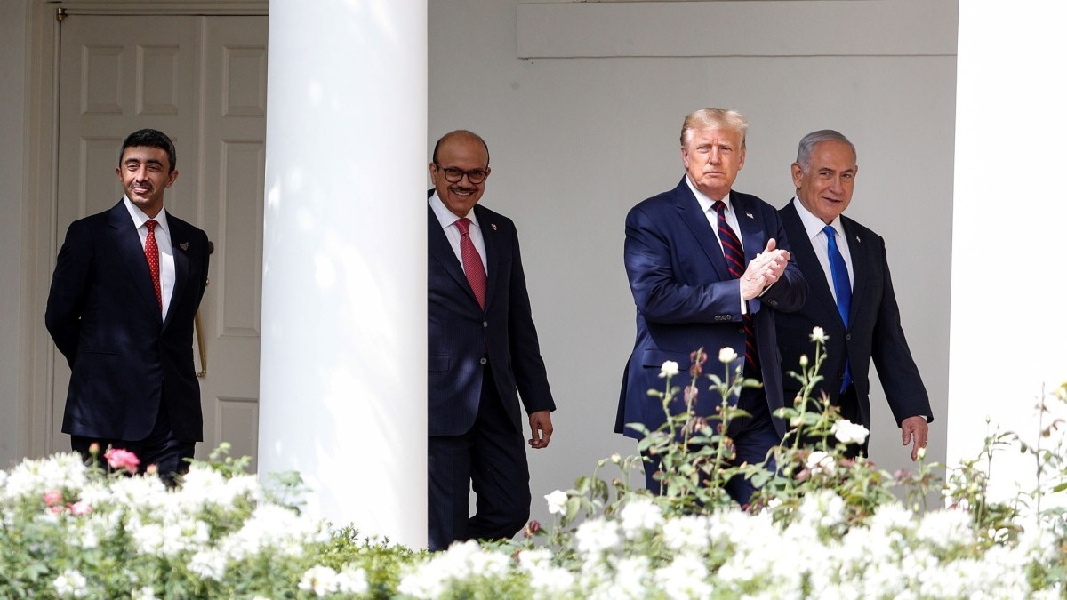 Trump Announces 'Dawn of the New Middle East' after Signing Peace Deal with Bahrain, UAE, Israel
